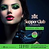 Savvor Supper Club Saturdays