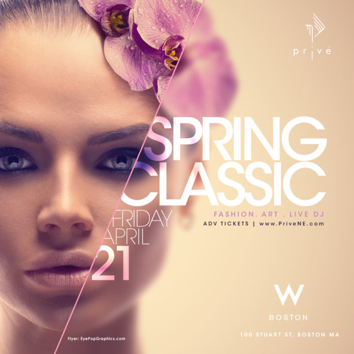 Event Flyer at the W Hotel Boston Party Invitation